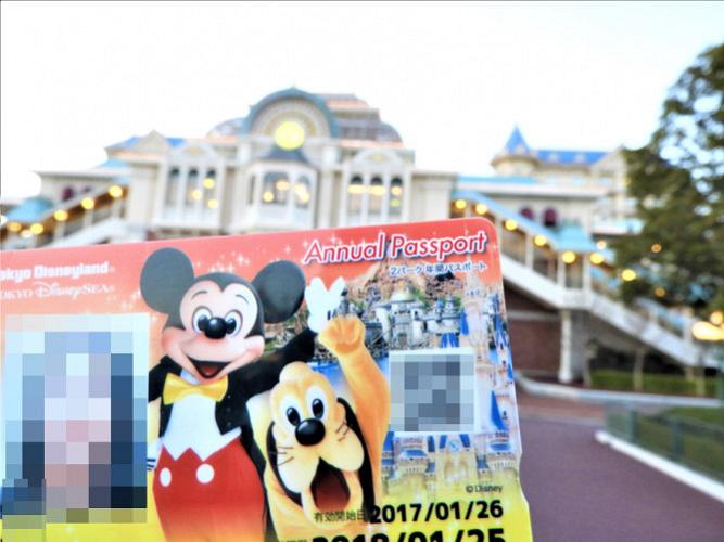 【ディズニー年パスの引換券】メリットと注意点!購入場所&値段