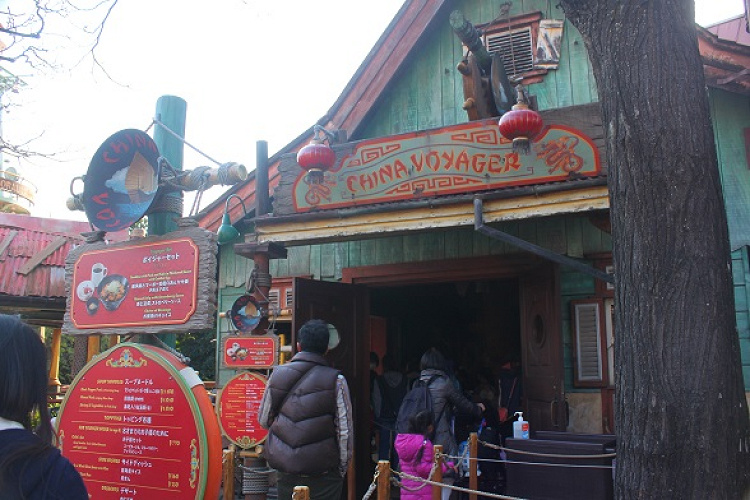 【必見】チャイナボイジャーのおすすめメニュー6選!ディズニーランドでラーメンを食べよう!