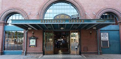 【和食】レストラン櫻のメニューまとめ!基本情報&予約方法も!当日予約もできるディズニーシーのレストラン!