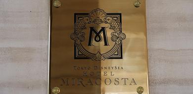 【オチェーアノ】ショーが楽しめるミラコスタの地中海レストラン!基本情報&メニューまとめ!