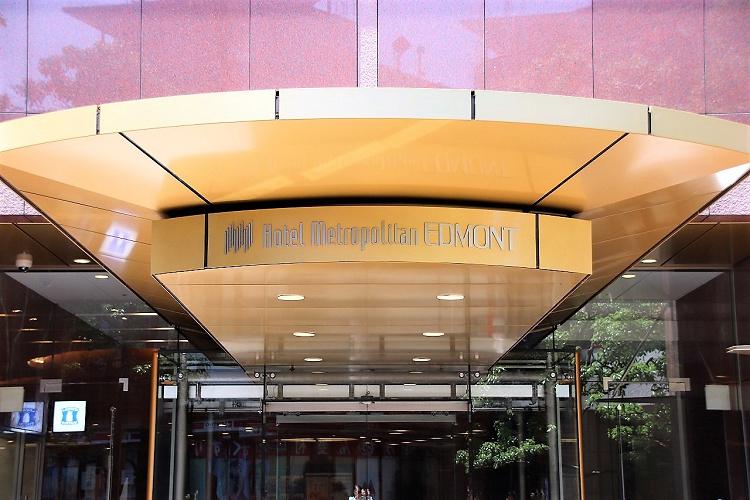 【ホテルメトロポリタンエドモント】おすすめのディズニーグッドネイバーホテル!客室&サービスまとめ!