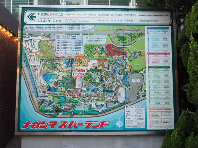 【2018】ナガシマスパーランドのホテル3選!特徴&宿泊者限定サービスまとめ!