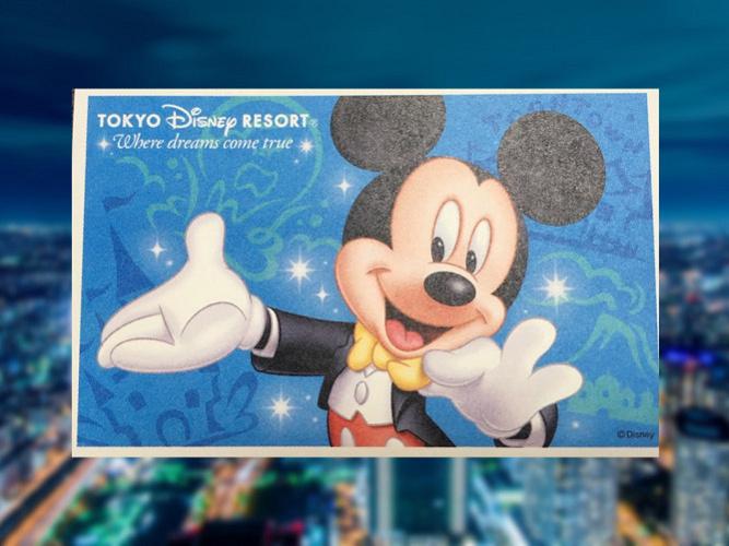ディズニーの日付指定券とは?限定入園日の制度や対象チケットを徹底解説!