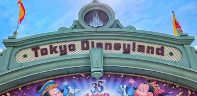 ディズニー35周年のチケット情報!限定デザイン・値段・種類・購入方法まとめ!