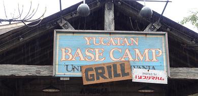 【2021】ユカタン・ベースキャンプ・グリルのメニュー&場所まとめ!TDSの穴場レストラン!
