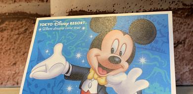 【解説】ディズニーチケットはプレゼントできる?記念日はギフトパスポートを贈ろう!
