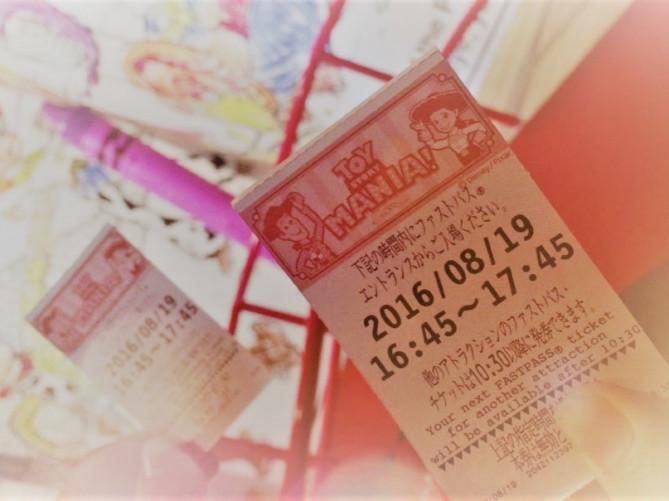 【解説】ディズニーシーのファストパスの取る順番・人気は?発券場所&平均終了時間