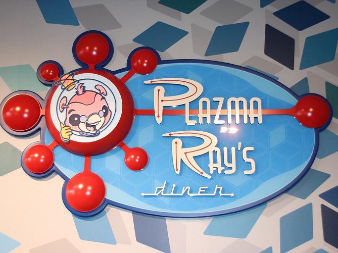 【プラズマ・レイズ・ダイナー】背景・場所・メニューをご紹介!宇宙人経営のレストラン!