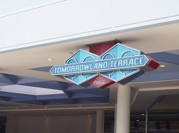 【トゥモローランド・テラス】場所&おすすめメニュー!パレードが見られるレストラン