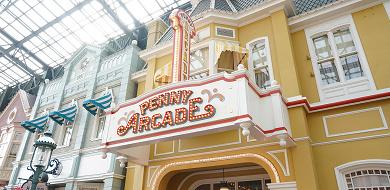 【解説】ペニーアーケード攻略!ディズニーランドのゲームセンター!占いやクレーンゲームも