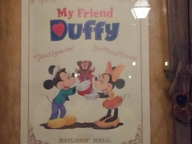カップル 別れる ディズニー ディズニーに行くカップル必見!別れ対策&楽しみ方&おすすめのディズニーコーデ