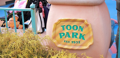 【解説】トゥーンパーク完全版!ディズニーランドの待ち時間不要の子供向けアトラクション