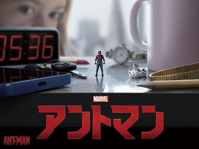 【アントマンのあらすじ】マーベルの最小ヒーロー&登場人物まとめ!『アントマン&ワスプ』 情報も!