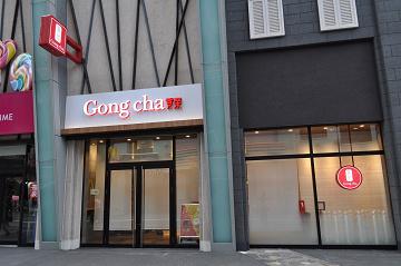 【2020】ユニバのタピオカドリンクのお店3選!パークとシティウォークで買える場所、値段、メニュー