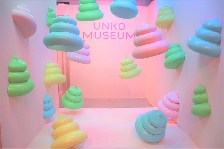 いつまで 東京 うんこ ミュージアム
