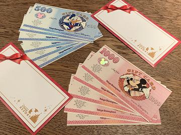 【2020】ディズニーギフトカードを徹底解説!使い方・購入方法・注意点まとめ!
