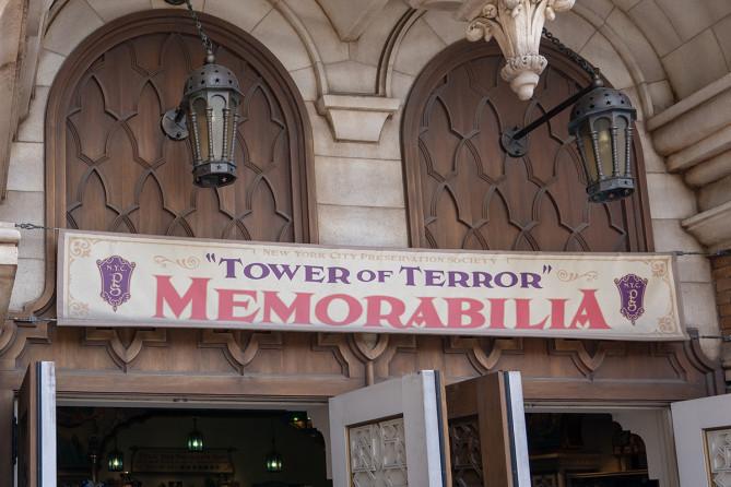 【ディズニーシー】タワー・オブ・テラー・メモラビアを解説!バックグラウンドストーリー&グッズも!