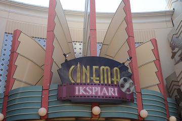 イクスピアリの映画館「シネマイクスピアリ」を紹介!アクセス方法、料金、駐車場割引、売店情報も