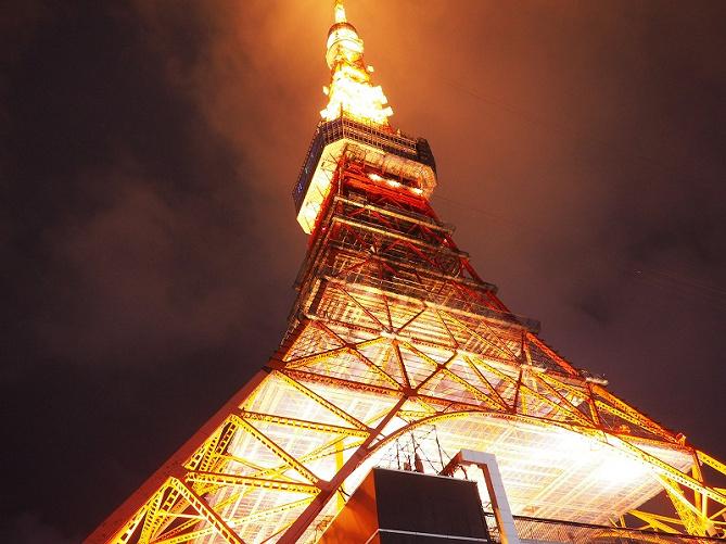 【2019】東京タワーの料金&割引方法5選!チケット種類の違い&入場券付きホテル宿泊プランも!