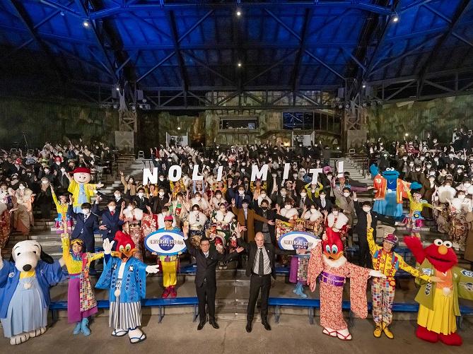 【2019】USJって成人式はやるの?過去の開催イベントや新成人が受けられた特典を紹介