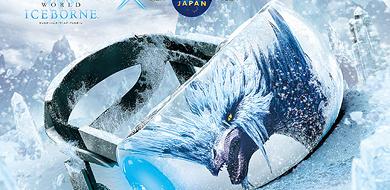 【2020】ユニバのモンハン総合情報!クールジャパンに登場するアトラクション、グッズ、フードまとめ