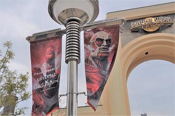 【2020】ユニバの進撃の巨人まとめ!アトラクションは初のXRライド!グッズ、レストラン、フード