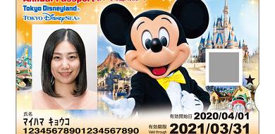 【速報】ディズニー年パス2020新デザイン!3種の実写デザイン!購入場所&年パス使用不可日も!