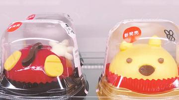 【セブンイレブン×ディズニー】ミッキーとプーさんのケーキが登場!キュートなスイーツのデザインや味まとめ!