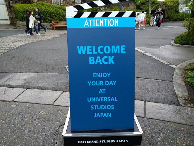 【最新】ユニバのチケット情報まとめ!営業再開後のチケット種類は?日付変更の新ルールやお得情報も