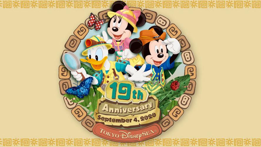 【9/3発売】ディズニーシー19周年グッズ9選!「ミッキー&フレンズ グリーティングトレイル」がテーマ!