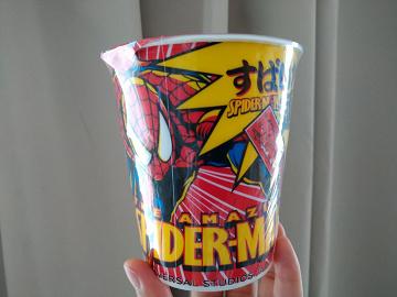 【USJ限定】「すぱいだぁ麺」を食べてみた!値段&販売場所まとめ!スパイダーマンの人気お土産!