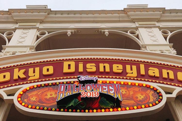 【2020秋】ディズニーホテルのハロウィーンメニュー21選!コース料理からスイーツまで一挙紹介!