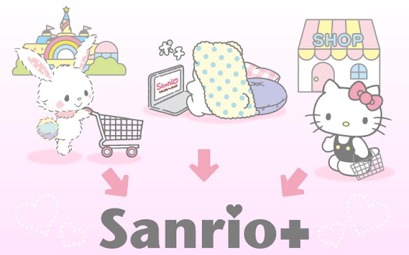 【サンリオ】新アプリ&ポイントサービス「サンリオプラス」登場!スマイルを貯めてグッズやチケットと交換しよう