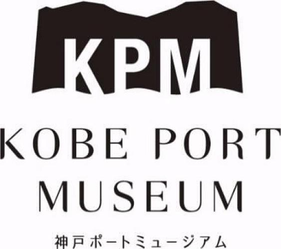 【2021年秋オープン予定】神戸ポートミュージアム「アトア」を紹介!最新技術を使った劇場型水族館!