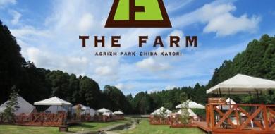 【2021年6月オープン】マザー牧場にグランピング施設が誕生!料金、予約、テントタイプ、食事、特典まとめ