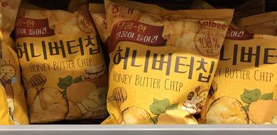 【2020】韓国で人気の食べ物のお土産!スーパーで買えるお菓子・ラーメン・飲み物を紹介♪