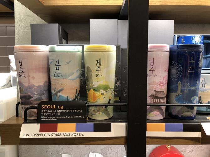 【2020】韓国のスタバ限定グッズ徹底ガイド!お土産におすすめのハングル入りタンブラーも♪