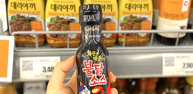 【激辛】韓国で話題のプルダックソースはどこで手に入る?種類や味、活用レシピをご紹介!