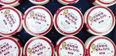 【北海道】おすすめのお土産20選!お菓子や珍味など、定番の人気商品をラインナップ!