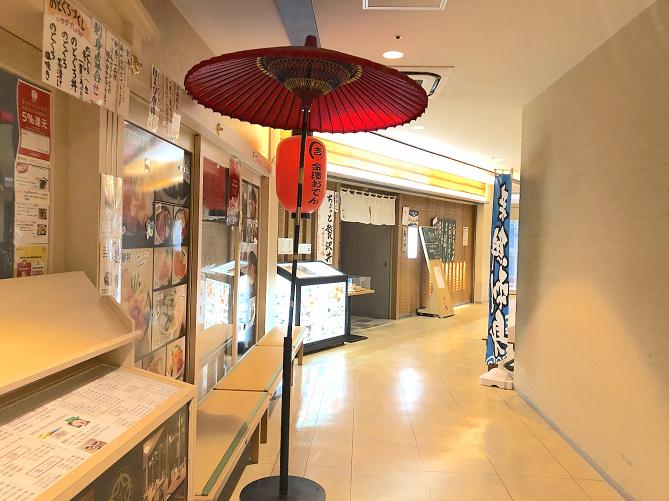 【金沢】近江町市場でおすすめのランチ15店!金沢名物のカレーやおでん、郷土料理を紹介♪