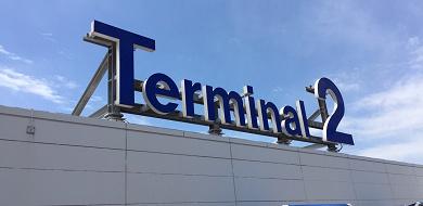 羽田空港のANAラウンジ!場所、利用条件、施設やサービス、体験談も!