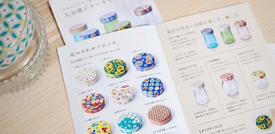 【金沢】ひがし茶屋街でおすすめのお土産20選!有名和菓子やご当地キャラクターグッズを紹介!