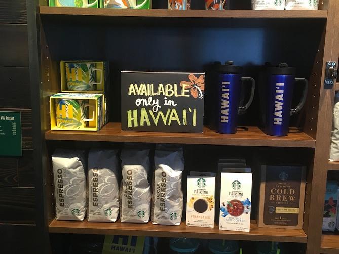【2019】ハワイのスタバ限定のお土産グッズ!おすすめタンブラー・マグカップ!ワイキキの店舗も徹底解説