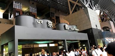 【京都】大鳥居で有名な平安神宮まとめ!拝観時間、見どころ、アクセス、神苑も