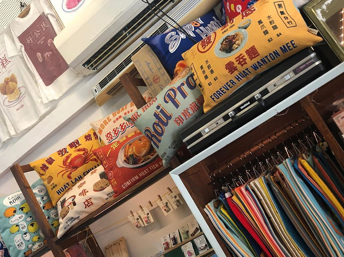 【在住者が厳選】シンガポールの雑貨店6選!かわいいお土産が見つかるおすすめの雑貨屋さん