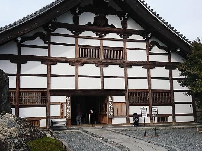 【京都】世界遺産に登録された天龍寺の魅力!御朱印、雲龍図、竹林、庭園、周辺ランチ情報も