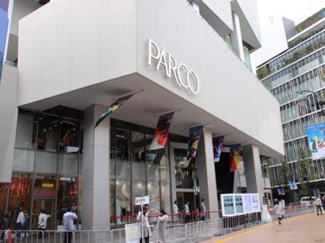 【アクセス】渋谷パルコへの行き方を写真で解説!渋谷駅ハチ公口から徒歩5分、最新スポットへ行こう!