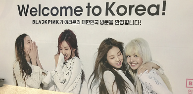 【韓国】90日以内の旅行にビザは不要!留学・就労・結婚など、韓国のビザについて徹底調査!