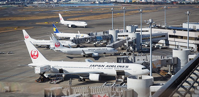 【リムジンバス】新宿から羽田空港まで直通で行ける!料金・乗り場・所要時間まとめ!