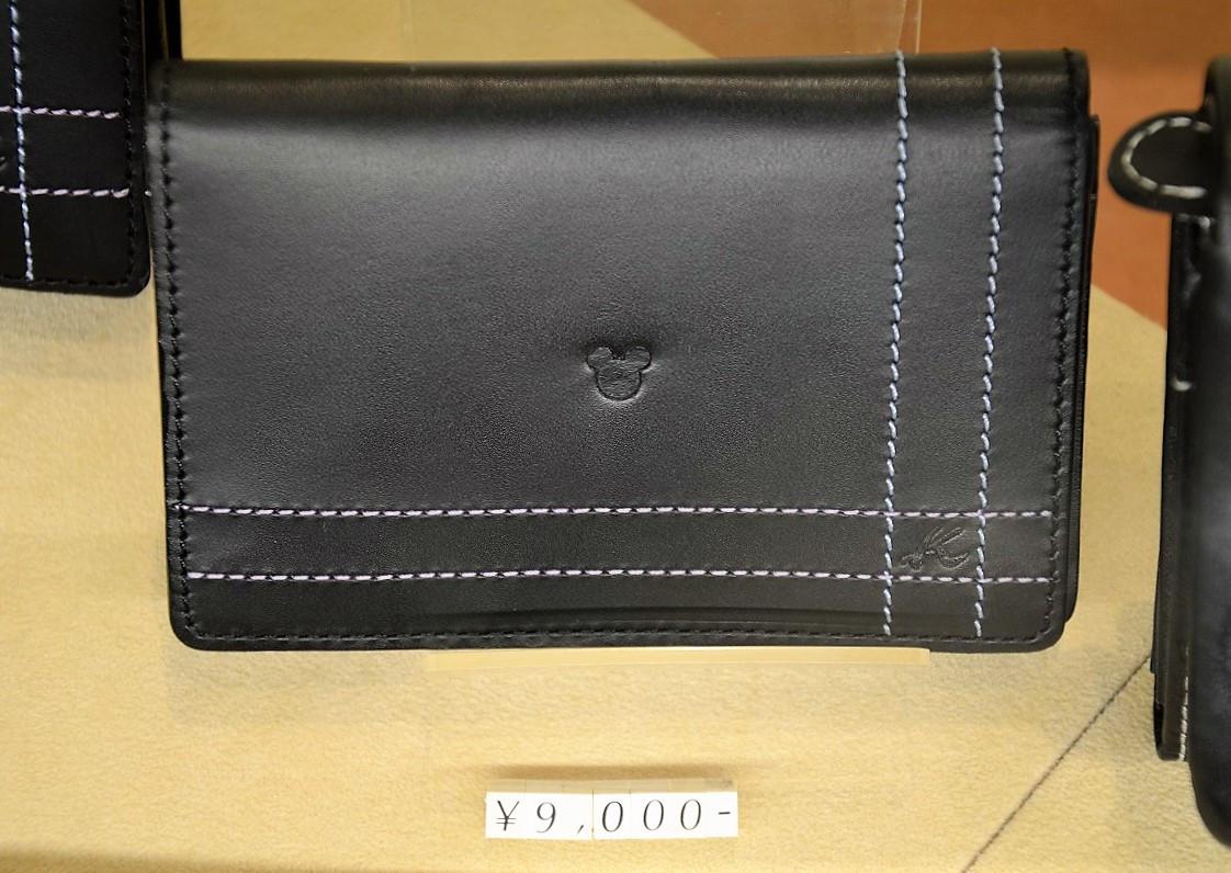財布(ブラック)
